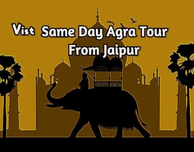 same day agra jaipur tour